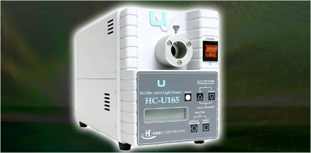 hcu165