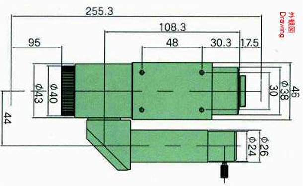 microscope-unit-3